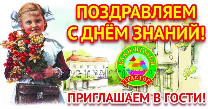 devchonok-priglashayu-v-gosti